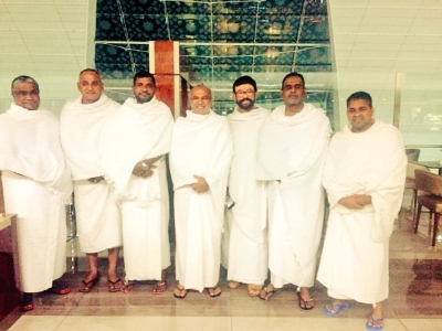 Twelve Muslim MPs From SLMC, ACMC Leave For Mecca Having Pledged Support To Ranil Wickremesinghe