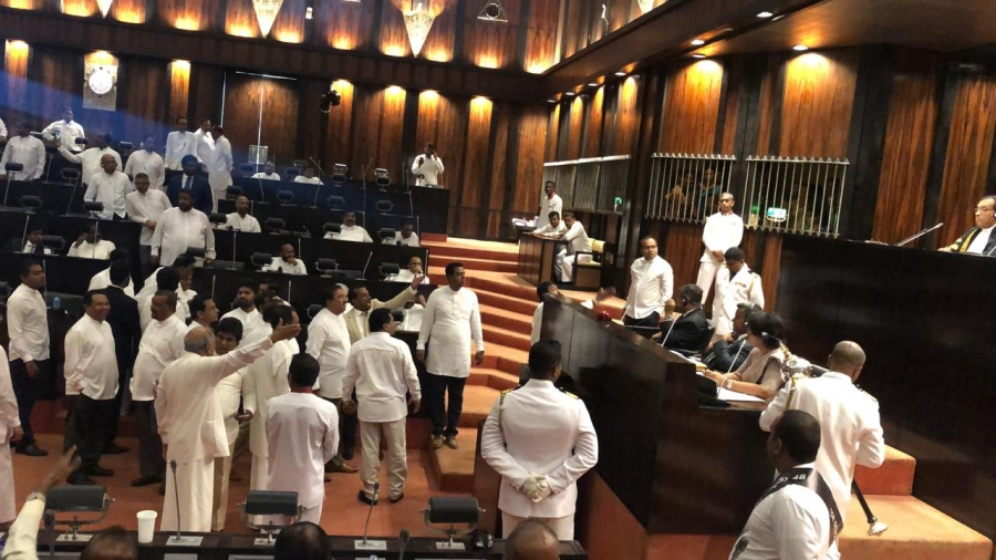 CID Tasked To Investigate Brawls In Parliament During No