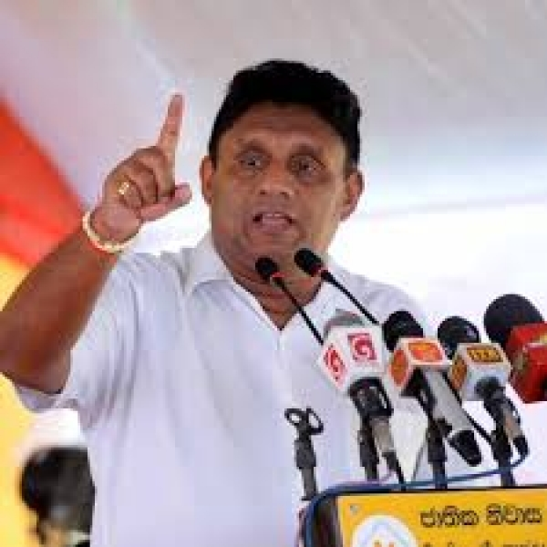 Sajith Premadasa's Controversial Speech At Mathugama Rally Causes Ripples Among Working Committee Members Ahead Of Crucial Meeting